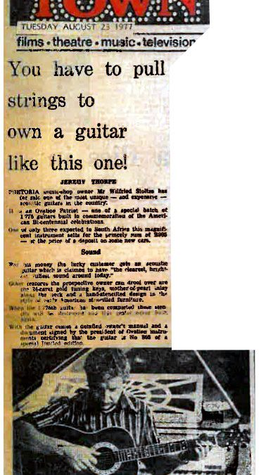 You have to pull strings to own a guitar like this one!